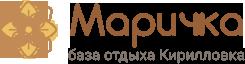 База отдыха Маричка - Федотова коса